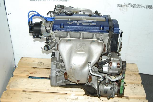 Honda Accord F20B 2.0L Engine