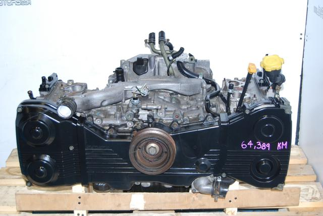 Used Subaru EJ205 Long Block Engine Quad Cam 2.0L