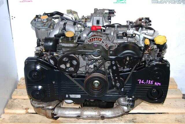 Used Subaru EJ205 Turbo Quad Cam 2.0L Engine
