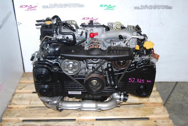 Used Subaru WRX 2002-2005 EJ205 Motor, Quad Cam AVCS 2.0L DOHC Turbo Engine