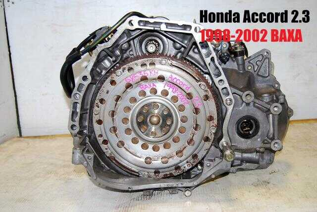 Used Honda Accord 98-02 Automatic BAXA Transmission 2.3L 4Cylinder