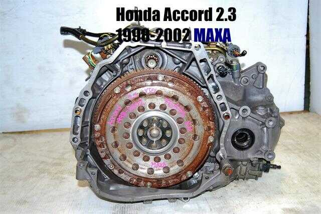 Used Honda Accord 98-02 Automatic MAXA Transmission 2.3L 4Cylinder