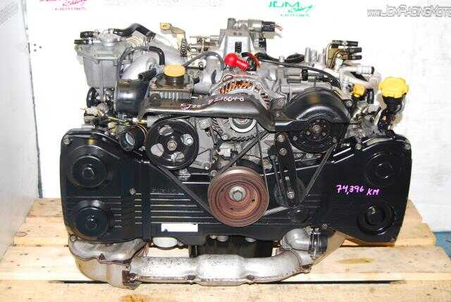 Impreza WRX 2002-2005 EJ205 2.0L Motor, Quad Cam TD04 Turbo Model DOHC Engine