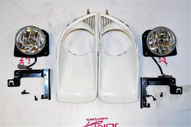 Impreza WRX v8 Foglights, Version 8 Fogs with Foglight Bezels & Mounting Brackets