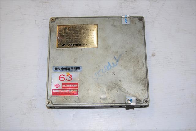 JDM SR20DET MINES Chipped ECU For Sale, 23710 50F10