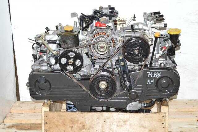Used Subaru EJ201 SOHC 2.0L Replacement for EJ251 2.5L Motor For Sale
