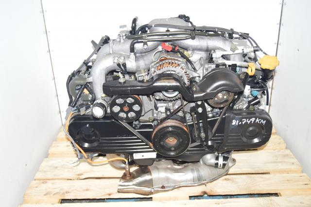 AVLS Subaru Impreza RS 2006-2008 SOHC Naturally Aspirated 2.5L EJ253 Engine Replacement