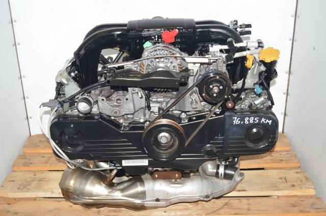 Subaru SOHC EJ253 AVLS 2009-2012 Forester, Legacy & Impreza NA 2.5L JDM Replacement Motor for Sale