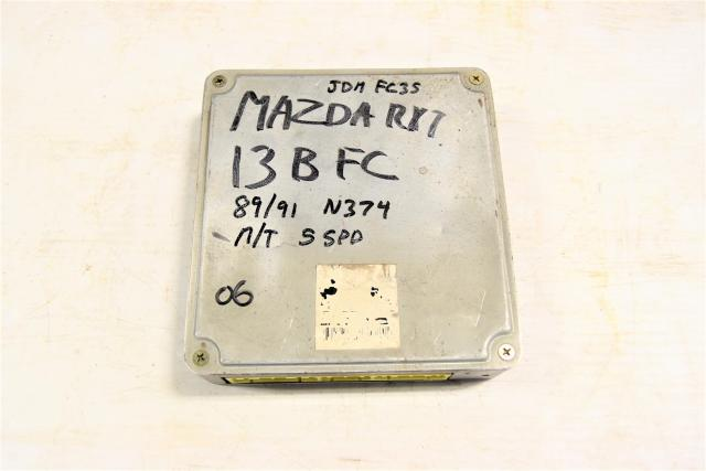 Replacement JDM Mazda RX-7 FC Rotary 13B 3S ECU N374