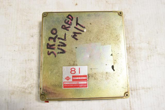Used JDM Nissan SR20 VVL Red 8I MT 23710-53J12 ECU for Sale