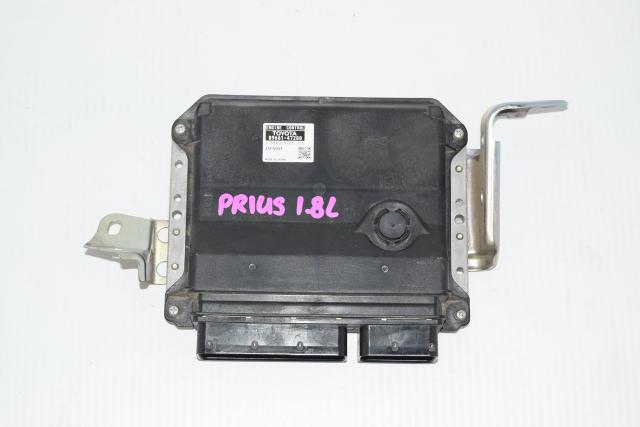 Used JDM Prius 1.8L Hybrid Engine Management Control Unit for Sale 89661-47200