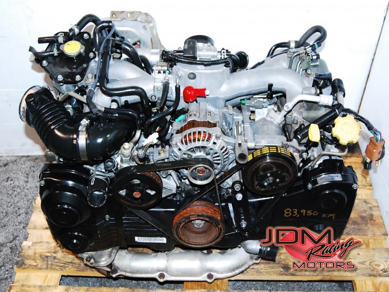 Ej205 motor