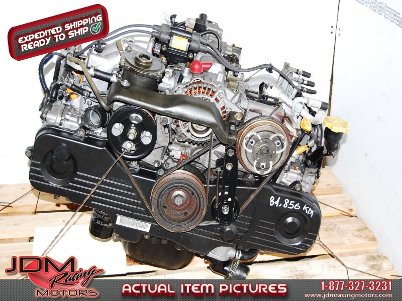 ID 1586 | Subaru | JDM Engines & Parts | JDM Racing Motors
